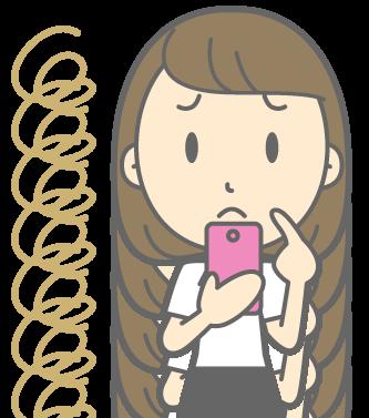 迷惑電話をシャットアウト!iPhoneで着信拒否をするやり方
