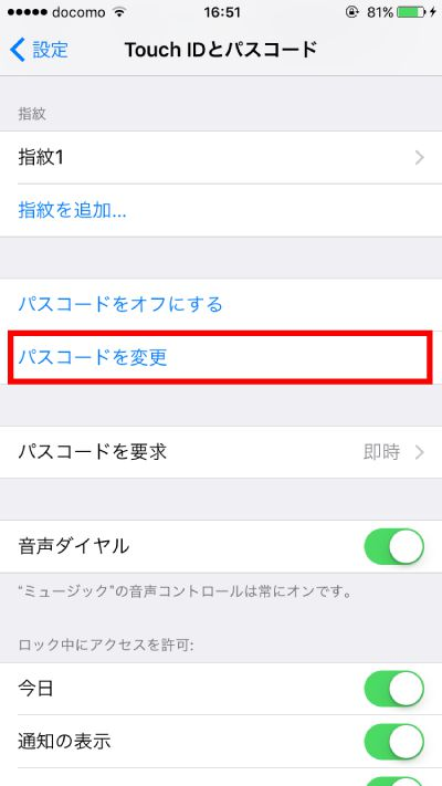 iOS9小技