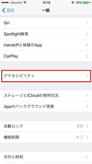 AssistiveTouch9