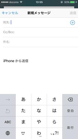 iPhoneから送信1