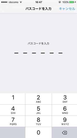 iPhone文字入力遅い4