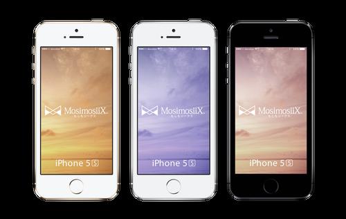 「格安SIM」+「iPhone」をセットでお得に使おう!