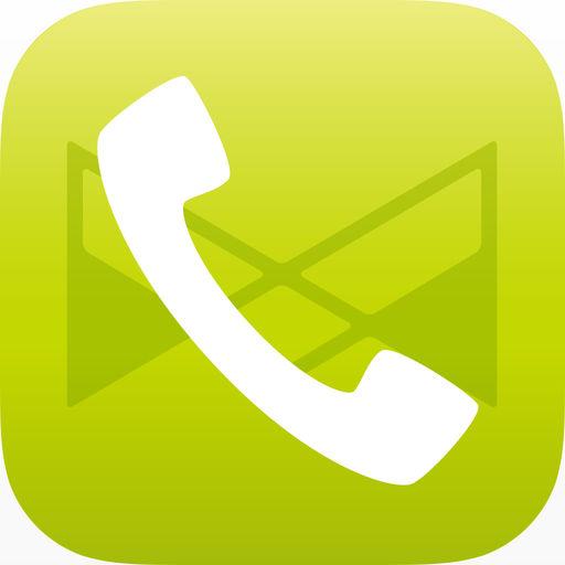 格安SIMで「かけ放題」サービスが使えるエックスモバイル