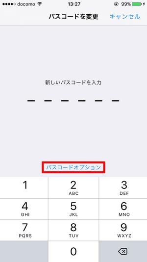 iPhoneパスコード3