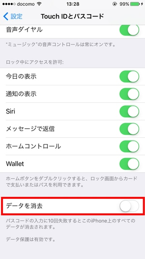 iPhoneパスコード6