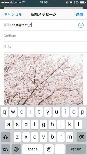 メールアプリ画像縮小3