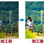 iPhoneの『写真』アプリでもそれなりの写真加工ができる