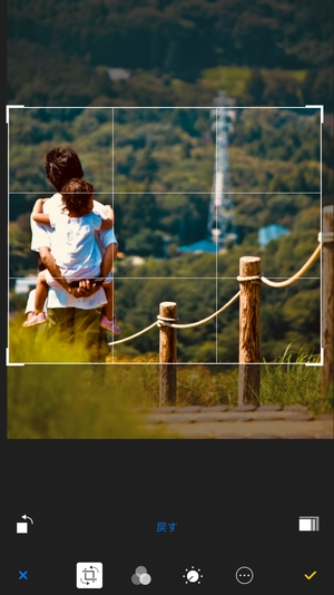 『写真』アプリで写真加工4