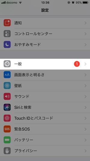 iPhone言語設定1
