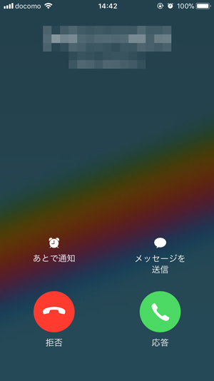 iPhoneハンズフリー4