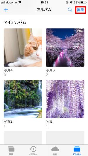 iPhone写真フォルダ移動10