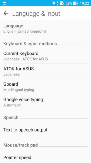 Android言語変更4