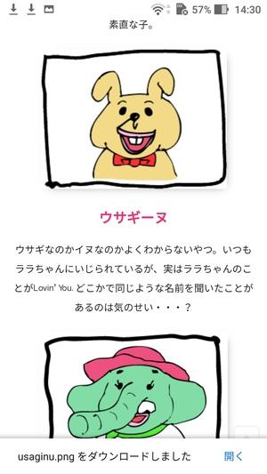 Android画像ダウンロード4