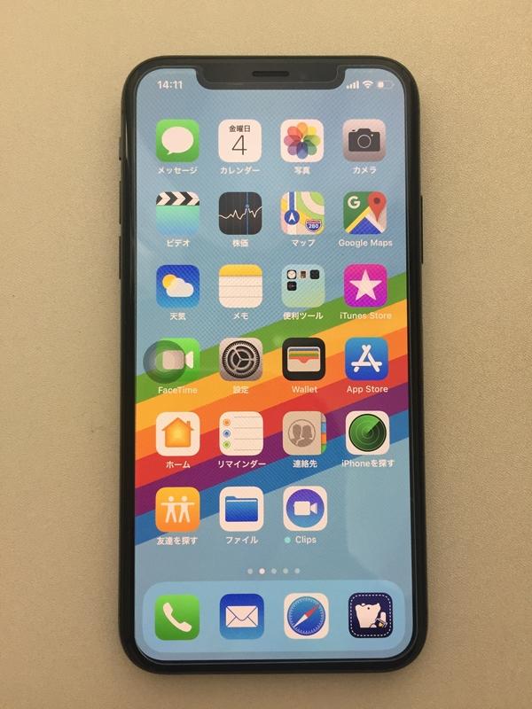 iPhone XS レビュー1