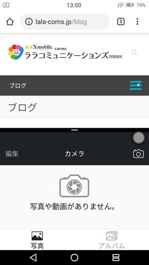 Androidマルチウィンドウ7