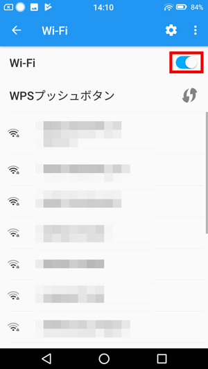 Android WiFi接続2