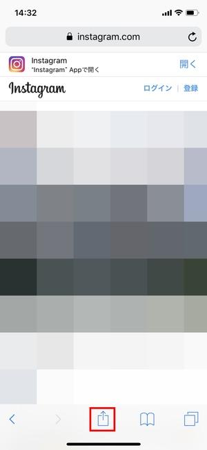 『ショートカット』インスタ画像保存7