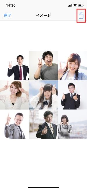 『ショートカット』コラージュ作成4