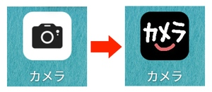 Androidアプリアイコン変更5
