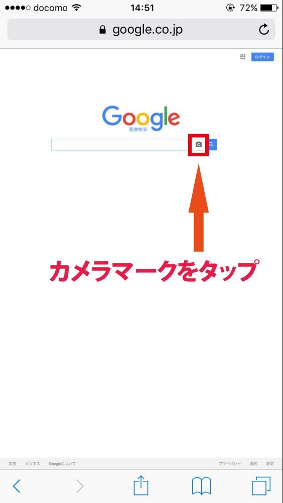 Google画像検索5