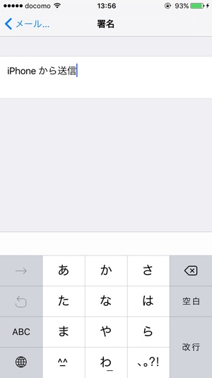 iPhoneから送信4