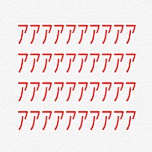 【iPhone】アプリなしで半角カナを標準キーボードで無理矢理使ってみた