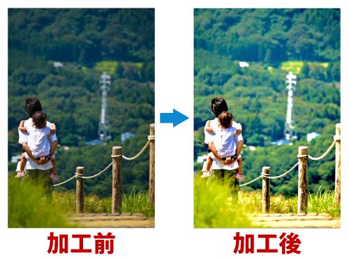 『写真』アプリで写真加工11