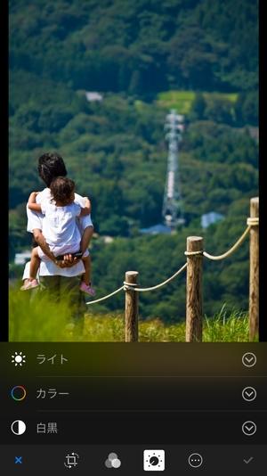 『写真』アプリで写真加工7