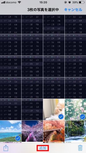iPhone写真フォルダ移動4
