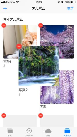 iPhone写真フォルダ移動11