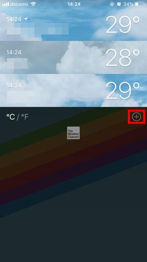 iPhone『天気』現在地設定4