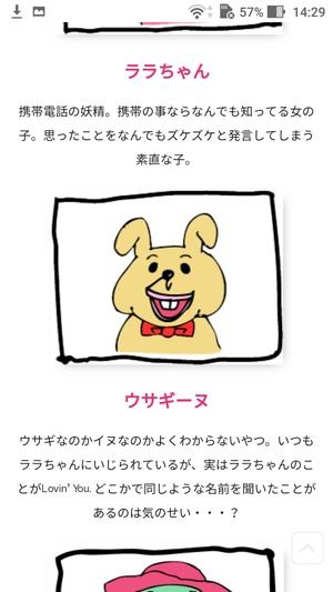 Android画像ダウンロード1