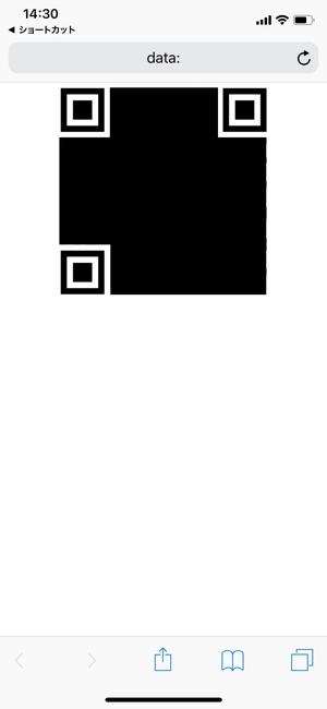 『ショートカット』QRコードでWiFi共有5