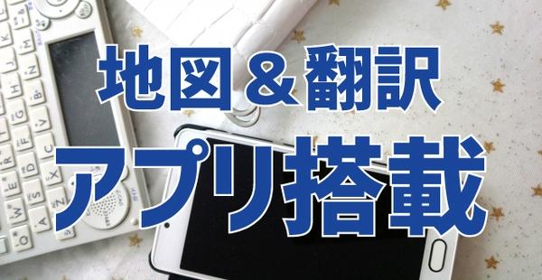 限界突破WiFi4