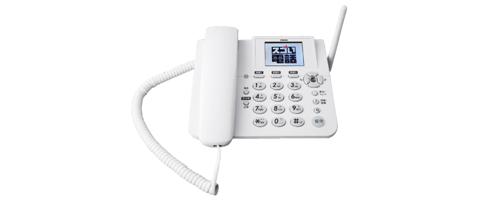 ABIT スゴい電話