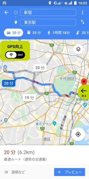 「限界突破WiFi」タクシードライバー4