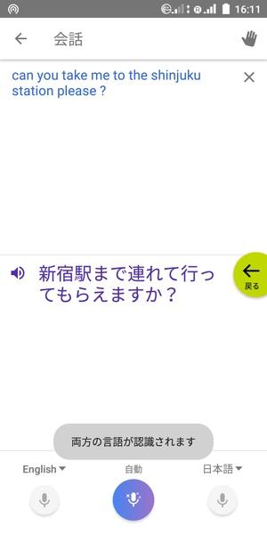 「限界突破WiFi」タクシードライバー5
