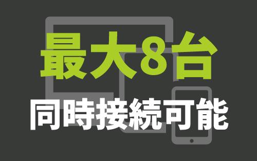 「限界突破WiFi」タクシードライバー2